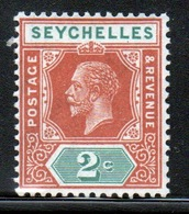 Seychelles George V 1917 Single 2 Cent Chestnut And Green Stamp. - Seychelles (...-1976)