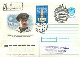 W30 USSR 1990 100 YEARS OF THE BIRTH OF VI. Voronin. Captain Of The Soviet Icebreaking Fleet (Arkhangelsk) - Polar Explorers & Famous People