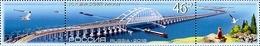 Russia 2018 1 V MNH Crimean Bridge Pont De La Crimee Bridges Ponts - Bridges