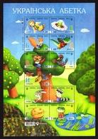 Ukraine 2018 Sheet Block 11 Postage Stamps Ukraine Alphabet Animal Squirrel Dragon Hare Bear #163 - Ukraine