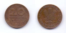 Hungary 20 Filler 1946 First Republic - Hungary