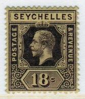 Seychelles George V 1917 Single 18 Cent Purple/yellow Stamp. - Seychelles (...-1976)