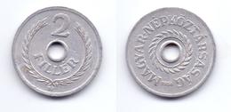 Hungary 2 Filler 1956 - Hungary