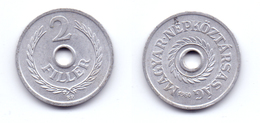 Hungary 2 Filler 1960 - Hongrie