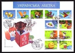 Ukraine 2018 FDC Cover  Sheet Block 11 Postage Stamps Ukraine Alphabet Animal Squirrel Dragon Hare Bear #718 - Ukraine