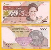 Iran 5000 Rials P-new 2018 New Signature UNC - Irán