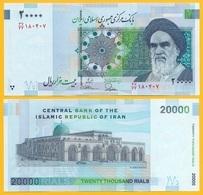 Iran 20000 (20'000) Rials P-150Ab 2009 UNC - Iran