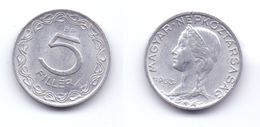 Hungary 5 Filler 1963 - Hungary