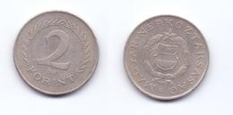 Hungary 2 Forint 1965 - Hungary