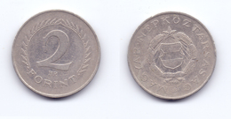 Hungary 2 Forint 1966 - Hungary