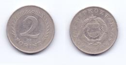 Hungary 2 Forint 1966 - Hongrie