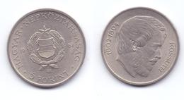 Hungary 5 Forint 1967 - Hungary