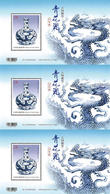 Un-cut Strips 3 S/s 2018 Ancient Chinese Art Treasures Stamp-Blue And White Porcelain Dragon Lotus Flower Unusual - Porcelain