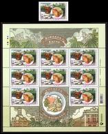 Ukraine 2018 Sheet Block 8+1 Stamps Kyiv Dishes Gastronomy - Chicken Cutlet  à La Kyiv #165 - Ukraine