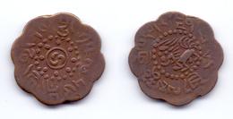 Tibet 7 1/2 Skar 1921 (15-55) Y#20 - China