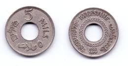 Palestine 5 Mils 1927 - Israel