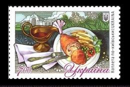 Ukraine 2018 Stamp Kyiv Dishes Gastronomy - Chicken Cutlet  à La Kyiv #166 - Ukraine