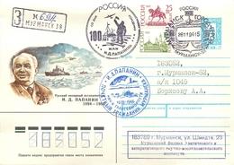 W30 RUSSIA 1994 100 YEARS FROM THE BIRTHDAY I.D. Papanin. Polar Explorer. Hero Of The Soviet Union - Polar Explorers & Famous People