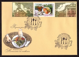 Ukraine 2018 FDC Cover Stamp Kyiv Dishes Gastronomy - Chicken Cutlet  à La Kyiv # 725 - Ukraine