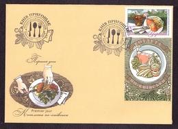 Ukraine 2018 FDC Cover Stamp Kyiv Dishes Gastronomy - Chicken Cutlet  à La Kyiv # 724 - Ukraine