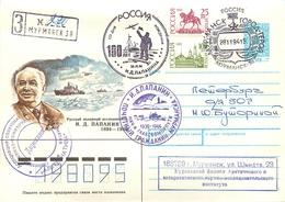 W30 RUSSIA 1994 100 YEARS FROM THE BIRTHDAY I.D. Papanin. Polar Explorer. Hero Of The Soviet Union - Polar Ships & Icebreakers
