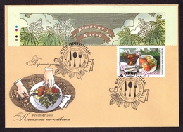 Ukraine 2018 FDC Cover Stamp Kyiv Dishes Gastronomy - Chicken Cutlet  à La Kyiv # 723 - Ukraine