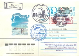 W30 RUSSIA 1994 100 YEARS FROM THE BIRTHDAY I.D. Papanin. Polar Explorer. Hero Of The Soviet Union - Scientific Stations & Arctic Drifting Stations