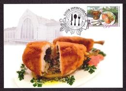 Ukraine 2018 MAXI CARD Stamp Kyiv Dishes Gastronomy - Chicken Cutlet  à La Kyiv # 721 - Ukraine