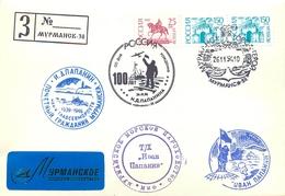 "W30 RUSSIA 1994 100 YEARS FROM THE BIRTHDAY I.D. Papanin. Polar Explorer. The Motor Ship ""Ivan Papanin"" - Polar Ships & Icebreakers"