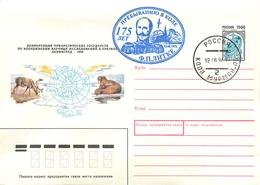 W30 RUSSIA 1997 F.P. Litke 175 Years Stay In Kohl (POST OFFICE Kola, Murmansk Region) - Geography