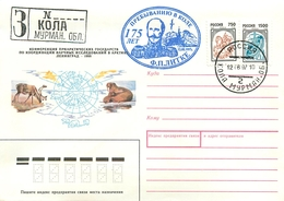 W30 RUSSIA 1997 F.P. Litke 175 Years Stay In Kohl (POST OFFICE Kola, Murmansk Region) - Polar Explorers & Famous People