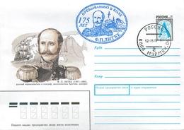 W30 RUSSIA 1997 F.P. Litke 175 Years Stay In Kohl (POST OFFICE Kola, Murmansk Region) - Arctic Expeditions