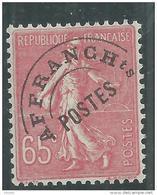 France  Préoblitéré N° 48 XX  Type Semeuse Lignée : 65 C. Rose,  Sans Charnière, TB - Precancels