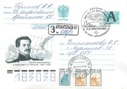 W30 RUSSIA 2000 200 YEARS FROM THE DAY OF BIRTH PK Pakhtusov. Russian Navigator, Hydrograph (POST OFFICE: Arkhangelsk) - Polar Explorers & Famous People