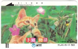 JAPAN H-986 Magnetic NTT [390-029-061.7.1] - Animal, Cat - Used - Japan