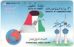 KUWAIT A-282 Optical Comm. - Communication, Radio Tower - Used - Kuwait