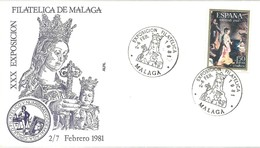 MATASELLOS 1981 MALAGA - 1931-Hoy: 2ª República - ... Juan Carlos I