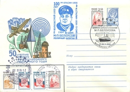 W30 RUSSIA 2004 100 YEARS FROM THE BIRTHDAY MP Belousov Sea Captain, In 1940-1946 The Head Of The USSR Arctic Fleet. - International Geophysical Year