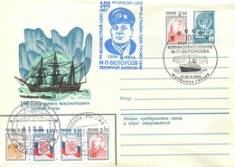 W30 RUSSIA 2004 100 YEARS FROM THE BIRTHDAY MP Belousov Sea Captain, In 1940-1946 The Head Of The USSR Arctic Fleet. - International Polar Year