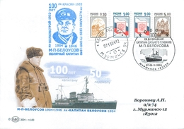 W30 RUSSIA 2004 100 YEARS FROM THE BIRTHDAY MP Belousov Sea Captain, In 1940-1946 The Head Of The USSR Arctic Fleet. - Polar Ships & Icebreakers