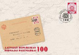Latvia Lettland Lettonie 2018 (18) The First Stamp Of Latvia - 100 Years (unaddressed FDC) - Latvia