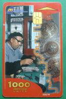 Macedonia CHIP PHONE CARD USED, Operator: MT, 1000 Units *FILIGREE* VERY RARE, 1999, Little Bent - Macedonië