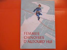 CHINE - FEMMES CHINOISES D'AUJOURD'HUI - PEKIN  EDITIONS EN LANGUES ETRANGERES 1973 - Histoire