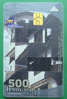 Macedonia CHIP PHONE CARD USED, Operator: MT, 500 Units *MONASTERY* RARE, 2000 - Macedonia