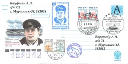 W30 RUSSIA 2004 100 YEARS FROM THE BIRTHDAY MP Belousov Sea Captain, In 1940-1946 The Head Of The USSR Arctic Fleet. - Polar Explorers & Famous People