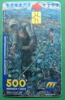 Macedonia CHIP PHONE CARD USED, Operator: MT, 500 Units *PAINTING*, 1999 - Macedonia
