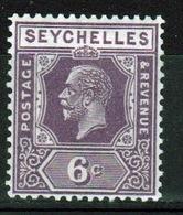 Seychelles George V 1921 Single 6 Cent Deep Purple Stamp. - Seychelles (...-1976)