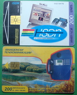 Macedonia Lot Of 2 CHIP PHONE CARDS USED, Operator: MT, 200 Units *MAVROVO, ISDN*, 1997, 2002 - Macedonia