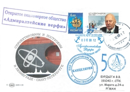 """W30 RUSSIA 2009 50 Years To The Nuclear Icebreaker """"LENIN"""". JSC """"Admiralty Shipyards"""". ST. PETERSBURG - Polar Ships & Icebreakers"""