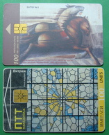 Macedonia Lot Of 2 CHIP PHONE CARDS USED, Operator: PTT & MT, 100 Units *VITRAGE, PAINTINGS*, ND, 2002 - Macédoine